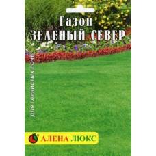 Газон Зеленый Север 10г (ал)