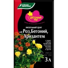 Грунт Буй Цветочный Рай 3л для роз/бегоний/хризантем
