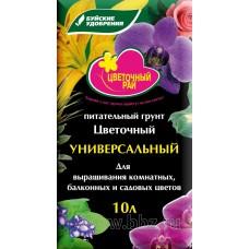 Грунт Буй Цветочный Рай универсальный 10л