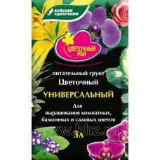 Грунт Буй Цветочный Рай универсальный 3л