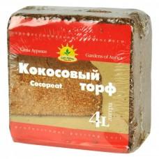 Торф кокосовый брикет 4л