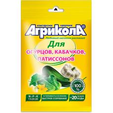 Агрикола-5 50г для огурцов