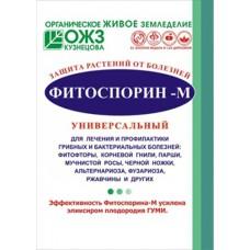 Фитоспорин-М паста 200г