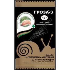 Гроза-3 15г