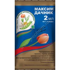 Максим-Дачник 2мл
