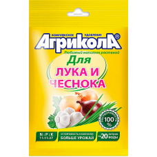 Агрикола-2 50г для лука и чеснока