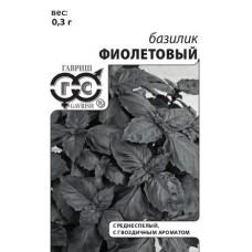 Базилик Фиолетовый 0,3г б/п (гврш)