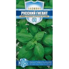 Базилик Русский Гигант зеленый 0,3г (гврш)