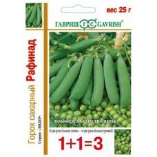Горох Рафинад сахарный 1+1 25г (гврш)
