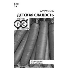 Морковь Детская Сладость 2г б/п (гврш)