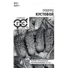 Огурец Кустовой 0,5г б/п (гврш)