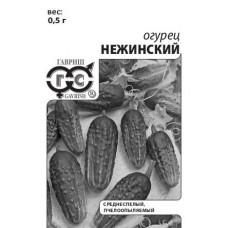 Огурец Нежинский 0,5г б/п (гврш)