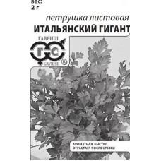 Петрушка Итальянский Гигант 2г б/п (гврш)