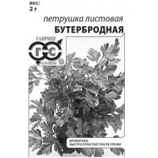 Петрушка Бутербродная 2г б/п (гврш)