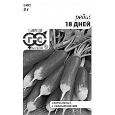 Редис 18 дней 3г б/п (гврш)