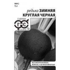 Редька Зимняя круглая черн. 1г б/п (гврш)