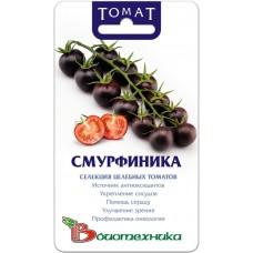 Томат Смурфиника 10шт (бт)